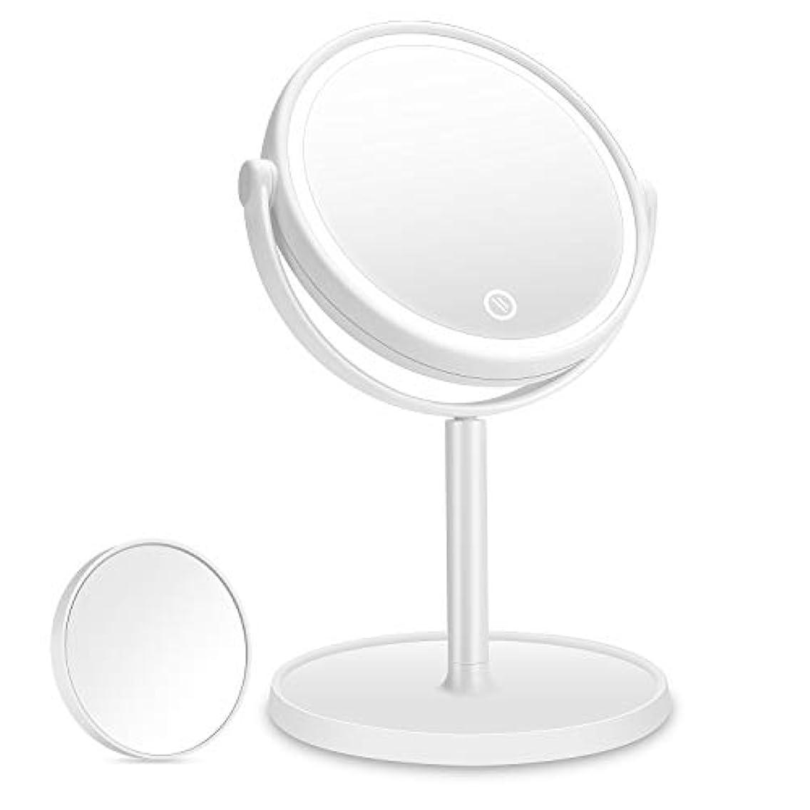 ありがたい月面信頼性化粧鏡 Aidbucks LED 拡大鏡 5倍 卓上鏡 メイク 女優 スタンドミラー LEDライト付き 明るさ調節可 充電式 360度回転 収納 自然光 柔らかい光 折りたたみ式 USB/乾電池給電 ホワイト