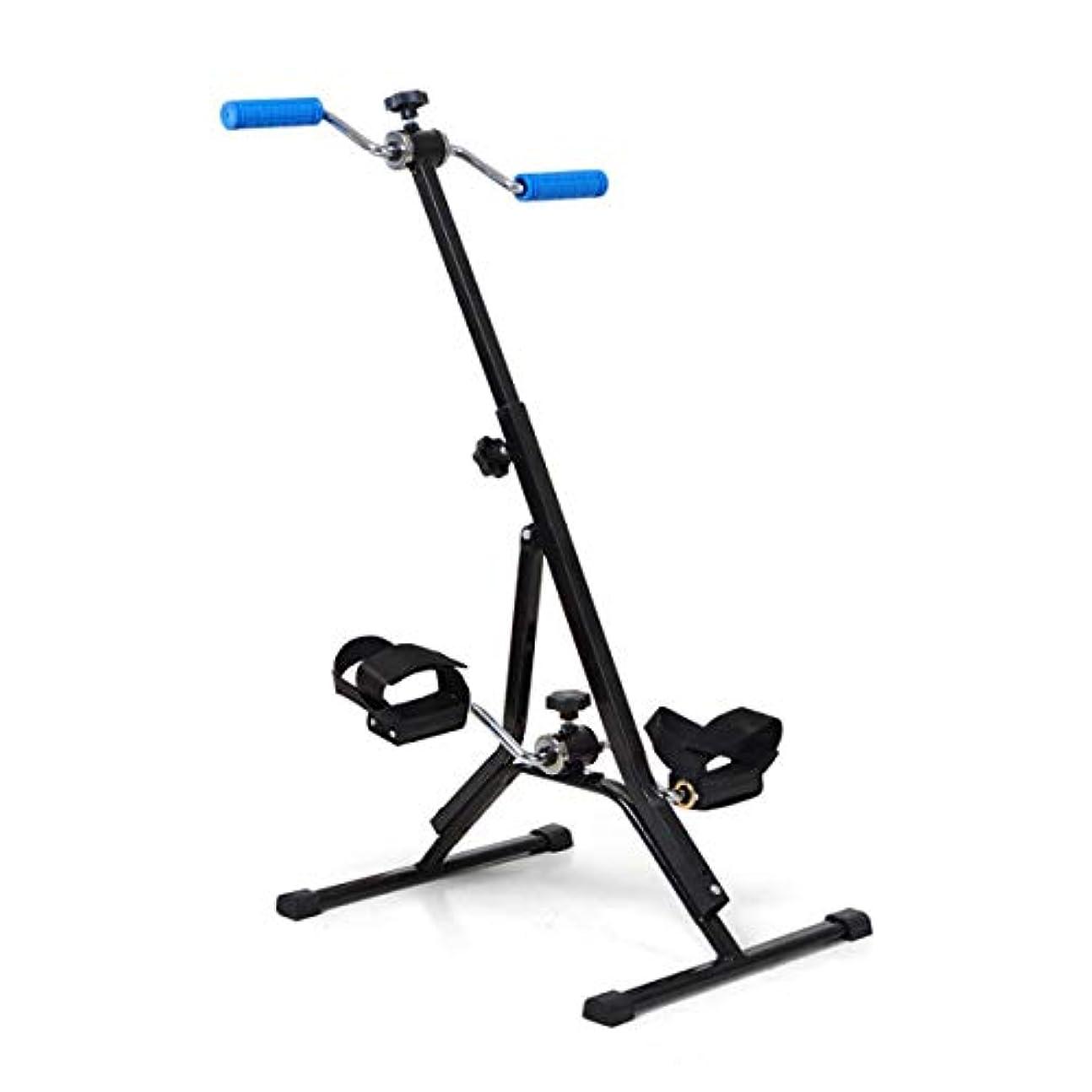 ピカリングインテリアメンター高齢者リハビリテーション訓練自転車、上肢および下肢のトレーニング機器、ホームレッグアームペダルエクササイザー、デスクサイクル運動トレッドミル,A
