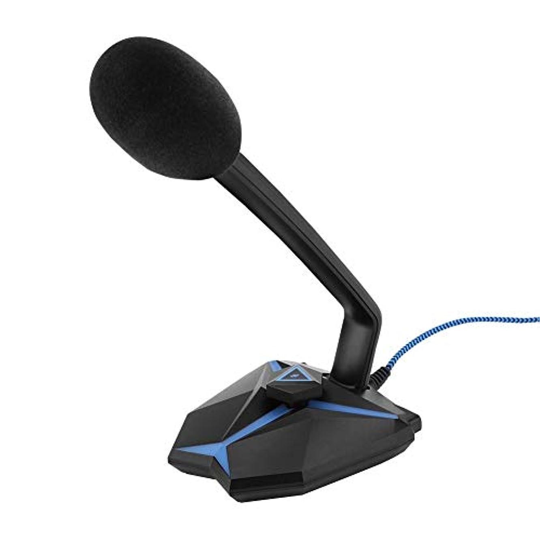 差別的爆弾自分Richer-R コンデンサーマイク 折りたたみ式マイクロホン 3.5mm有線USBマイク スタジオレコーディングマイク 集音 高音質 卓上マイク 生放送/録音/ゲーム ショックスタンド付き
