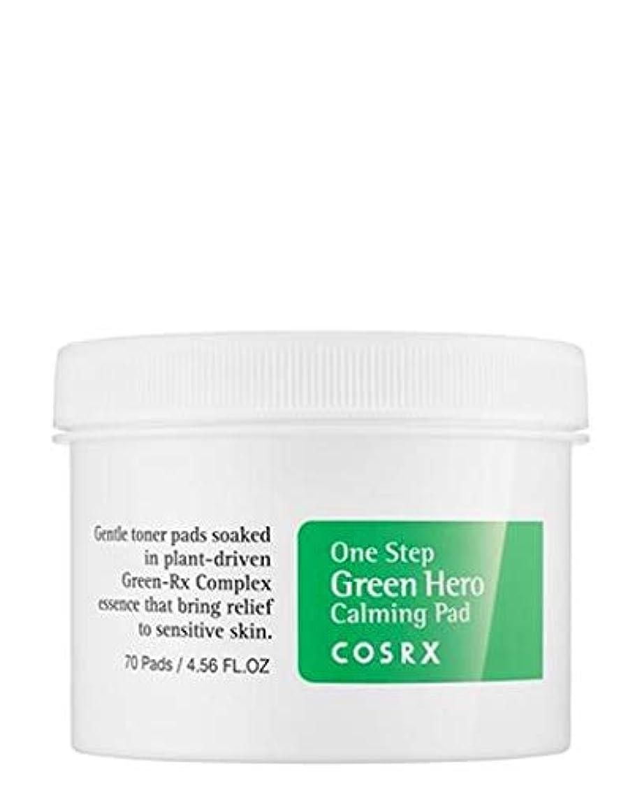 大洪水味付け一次COSRX One Step Green Hero Calming Pad 70EA/COSRX ワンステップ グリーンヒーローカーミングパッド 70枚入り[並行輸入品]