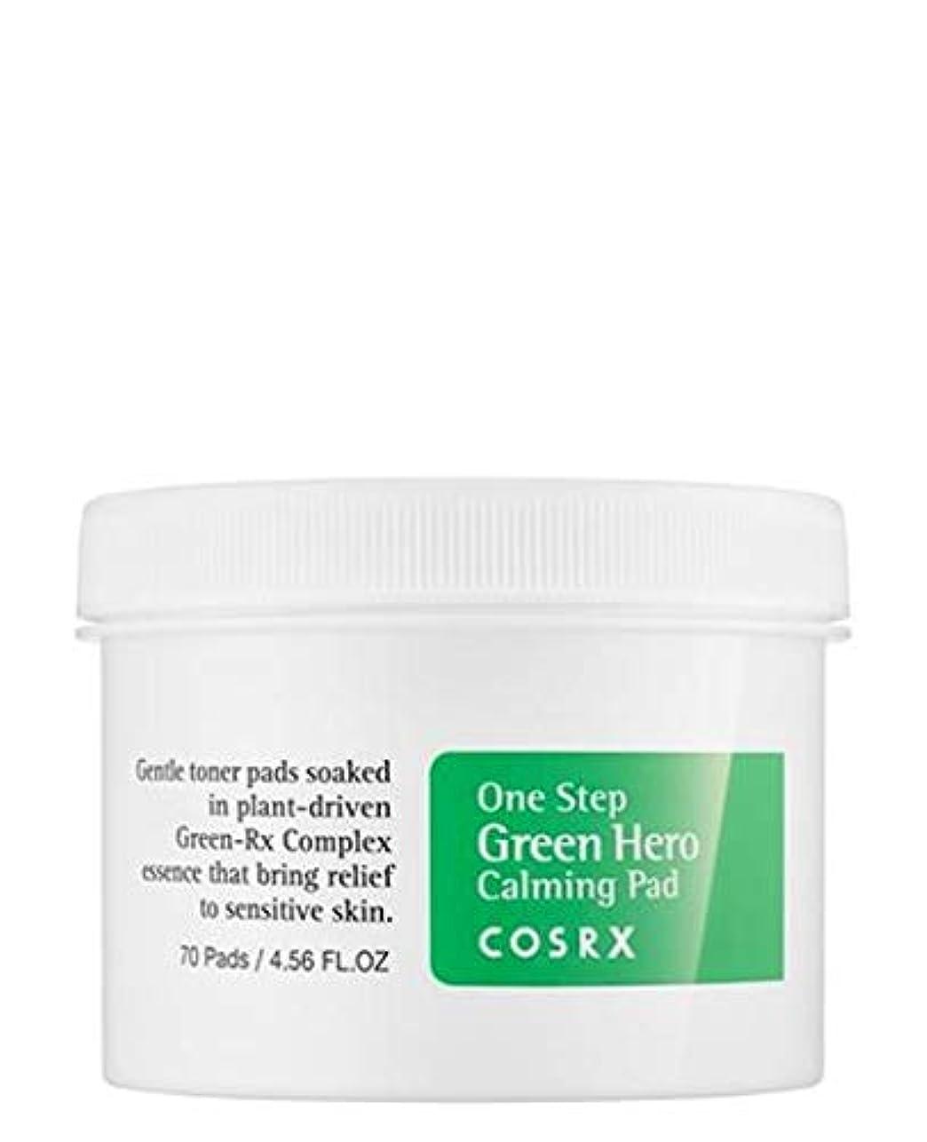 アクセスくぼみハブブCOSRX One Step Green Hero Calming Pad 70EA/COSRX ワンステップ グリーンヒーローカーミングパッド 70枚入り[並行輸入品]