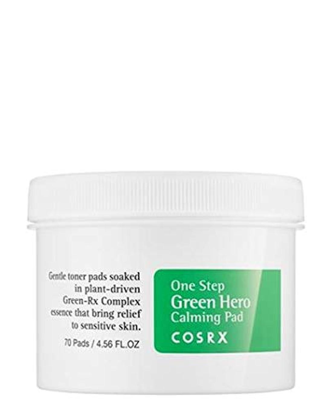 真夜中可能カジュアルCOSRX One Step Green Hero Calming Pad 70EA/COSRX ワンステップ グリーンヒーローカーミングパッド 70枚入り[並行輸入品]