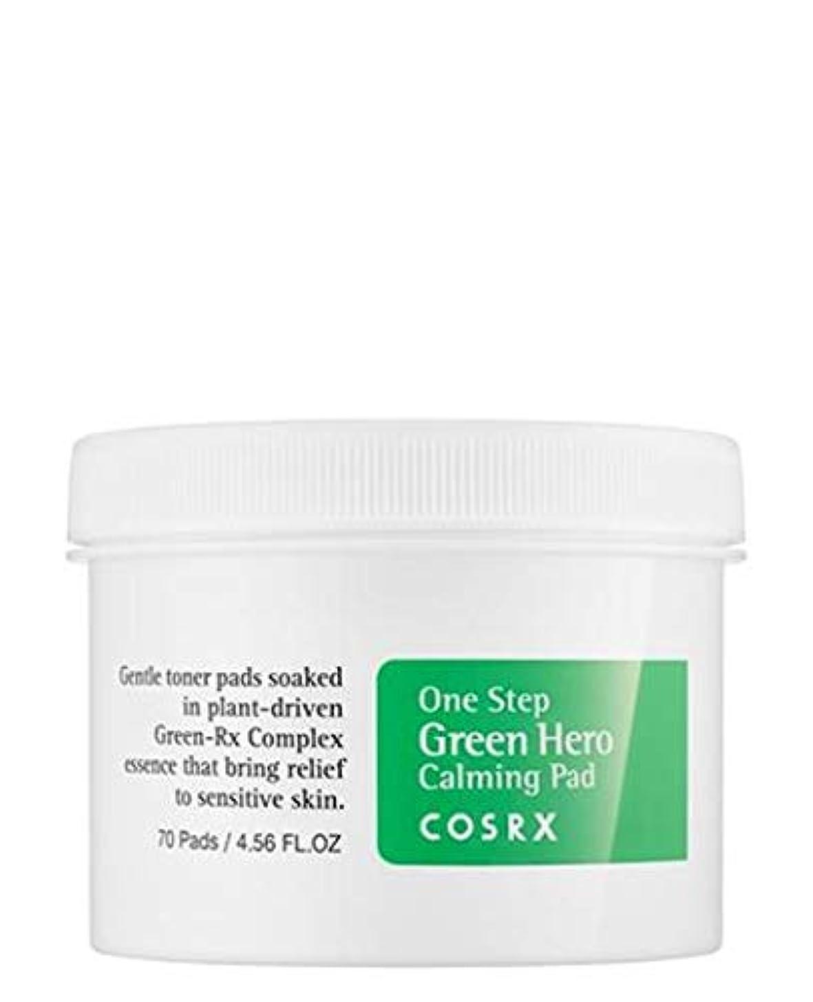 ブレース文明化するパンチCOSRX One Step Green Hero Calming Pad 70EA/COSRX ワンステップ グリーンヒーローカーミングパッド 70枚入り[並行輸入品]