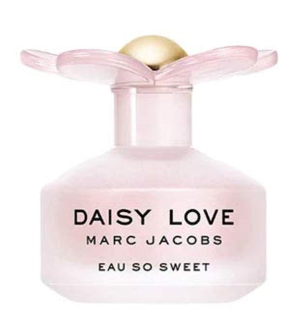にやにや名義で起きているMARC JACOBS, Daisy Love Eau So Sweet - 5 mL [海外直送品] [並行輸入品]