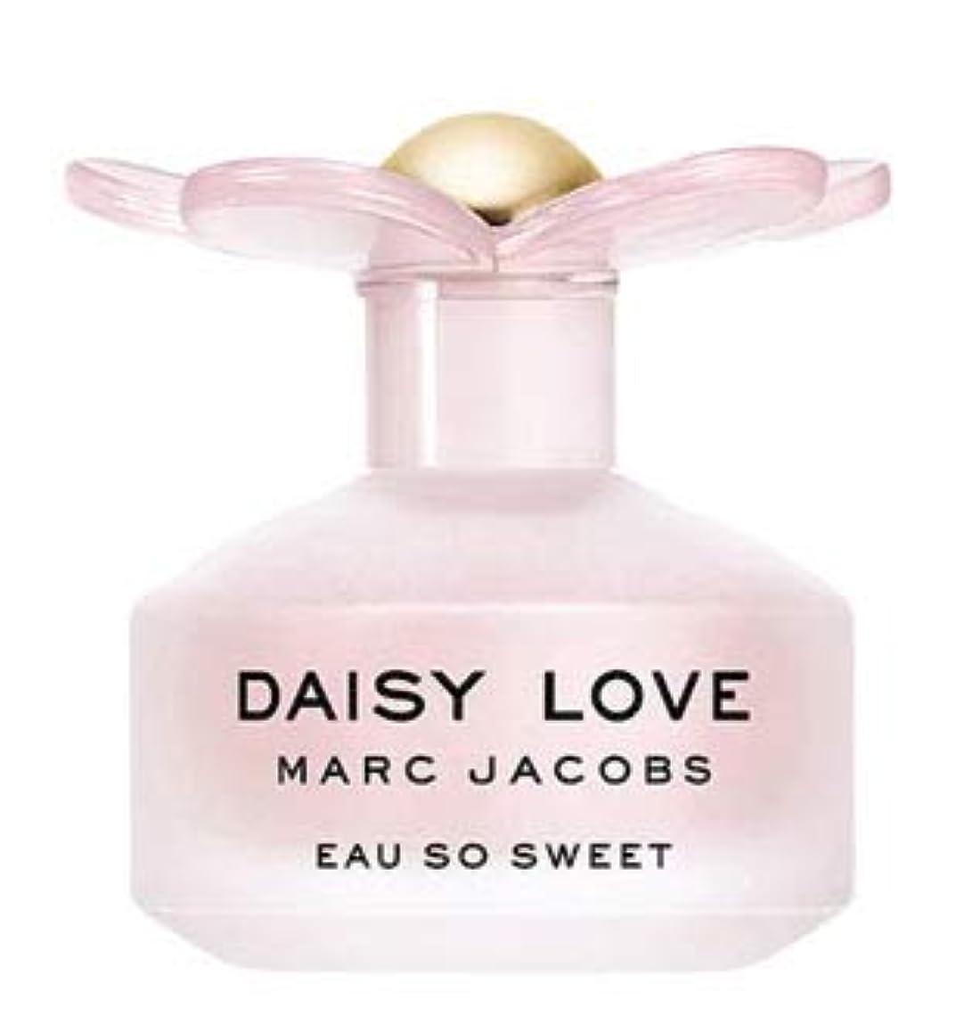 前述の静けさ上下するMARC JACOBS, Daisy Love Eau So Sweet - 5 mL [海外直送品] [並行輸入品]