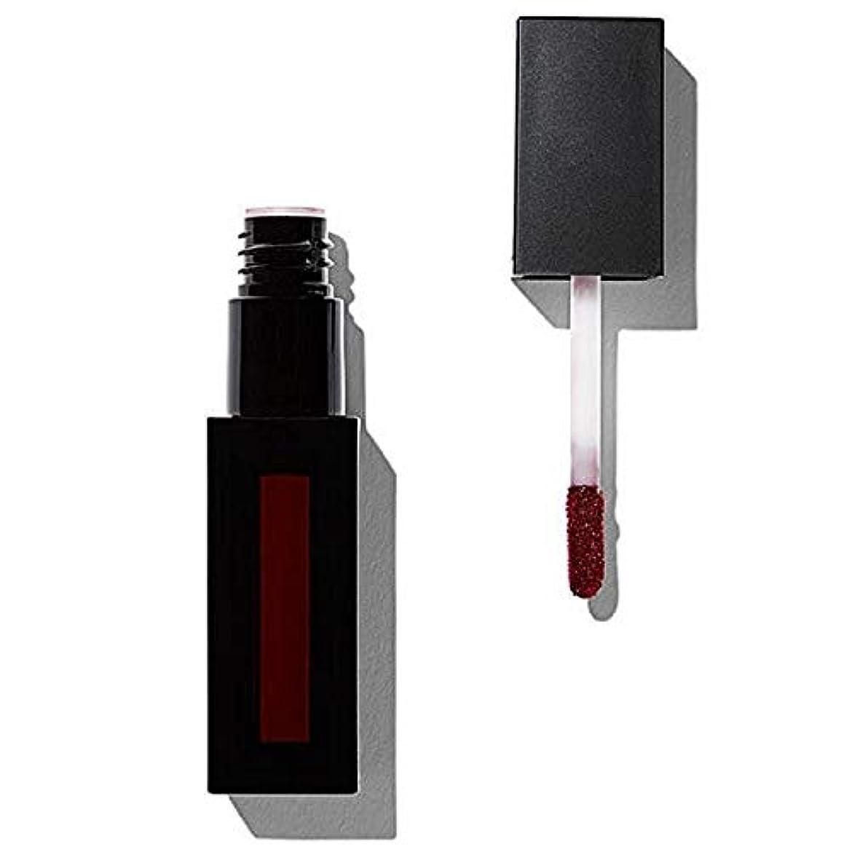 略すオーストラリアやさしく[Revolution ] サブリミナル革命プロ最高のマットリップ顔料 - Revolution Pro Supreme Matte Lip Pigment Subliminal [並行輸入品]