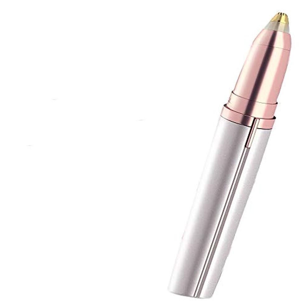 電動眉毛形ナイフアーティファクト充電式安全男性と女性の特別な多機能自動初心者