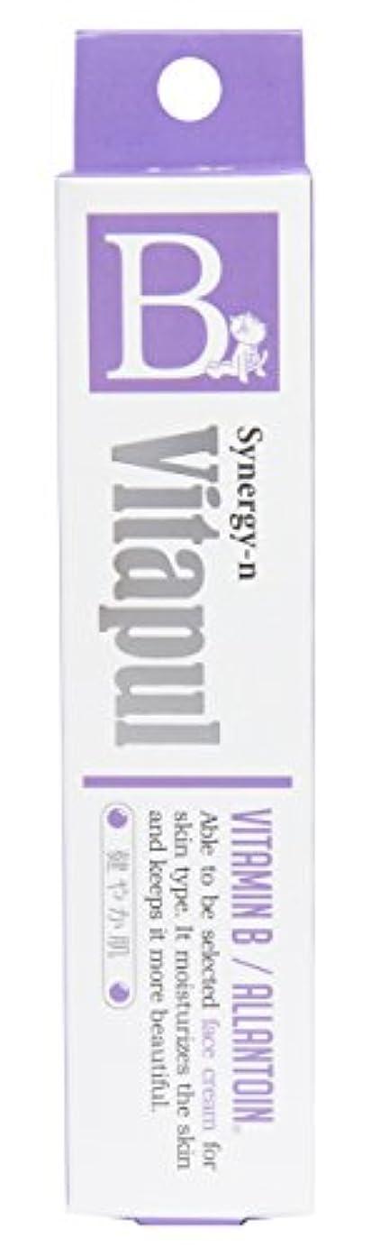 ナプキン独立して溢れんばかりのシナジーン ビタプルクリーム(ビタミンB)