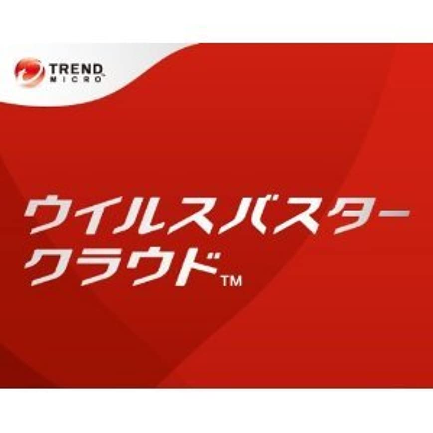 見積り上がる歴史的ウイルスバスター 2012 クラウド 3年版 3PC 日本語対応 輸入版(2013へのアップデート不可) インストールマニュアルメール送付