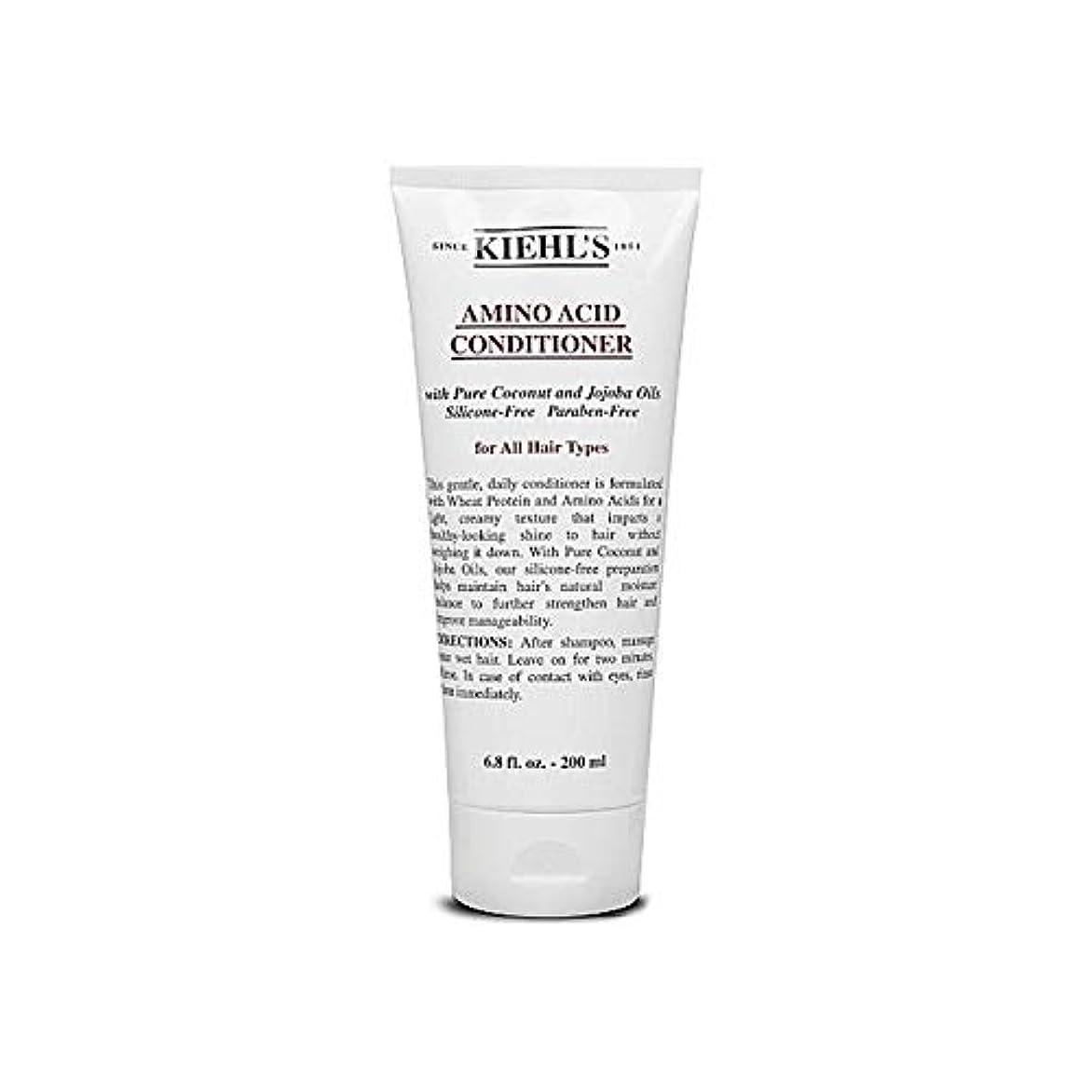 ハードウェア国籍投獄[Kiehl's ] キールズアミノ酸コンディショナー250Ml - Kiehl's Amino Acid Conditioner 250ml [並行輸入品]