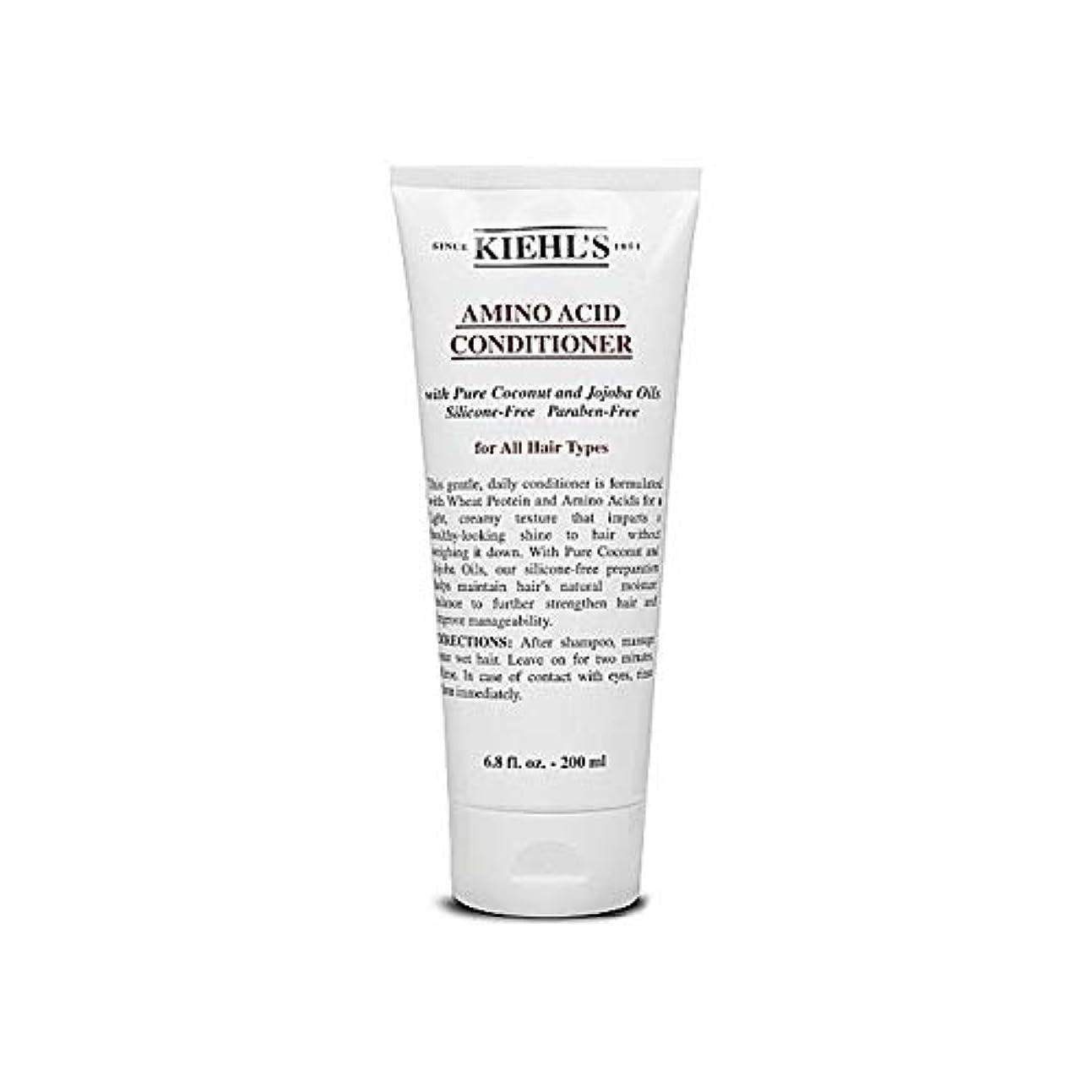 最大限フェンス懲戒[Kiehl's ] キールズアミノ酸コンディショナー250Ml - Kiehl's Amino Acid Conditioner 250ml [並行輸入品]