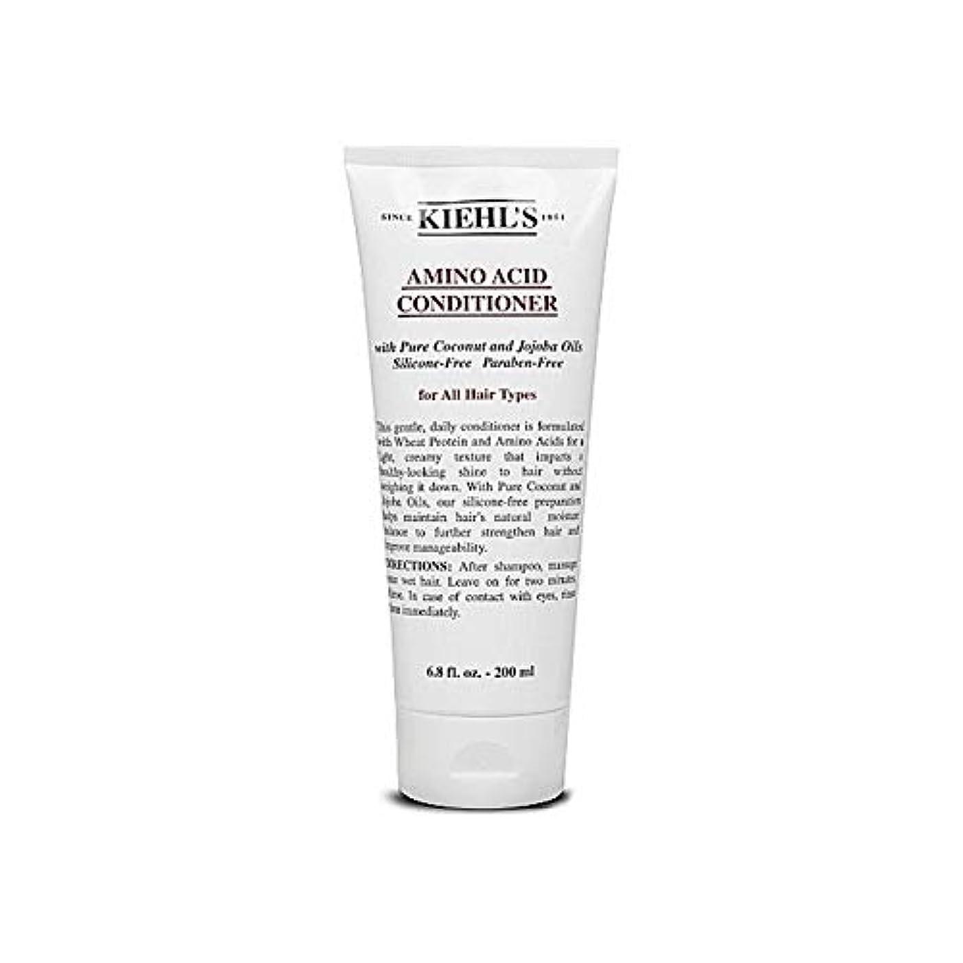 製油所精度最も早い[Kiehl's ] キールズアミノ酸コンディショナー250Ml - Kiehl's Amino Acid Conditioner 250ml [並行輸入品]