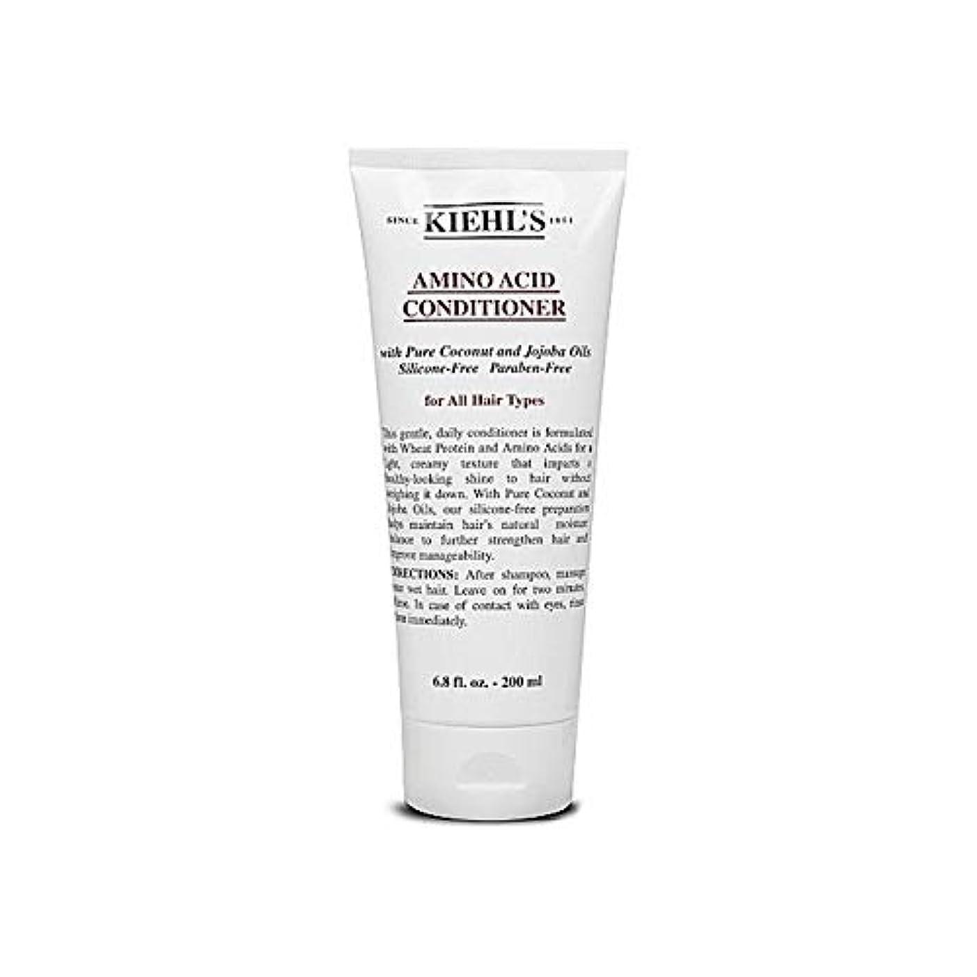 貧しい破壊的な事実上[Kiehl's ] キールズアミノ酸コンディショナー250Ml - Kiehl's Amino Acid Conditioner 250ml [並行輸入品]