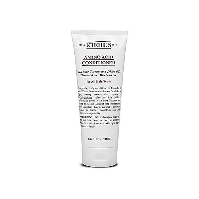 タイマー製油所ブラスト[Kiehl's ] キールズアミノ酸コンディショナー250Ml - Kiehl's Amino Acid Conditioner 250ml [並行輸入品]