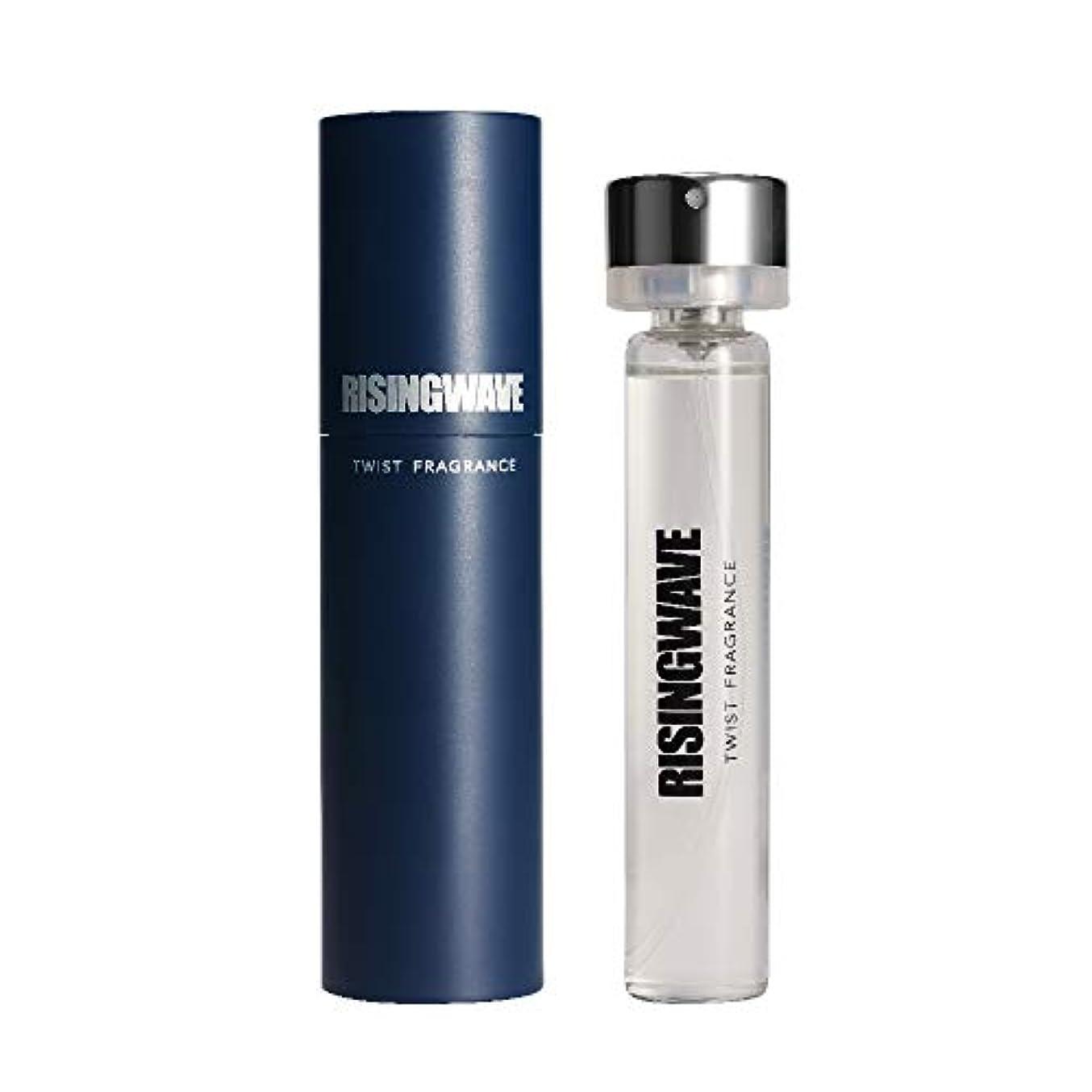 耐えられないモンキー中性RISINGWAVE(ライジングウェーブ) ライジングウェーブ ツイストフレグランス(トランスオーシャン サージブルー) 携帯ケース+詰め替え用ボトル20ml