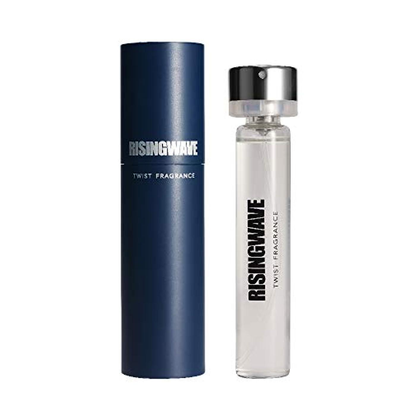 一節シュガーリマRISINGWAVE(ライジングウェーブ) ライジングウェーブ ツイストフレグランス(トランスオーシャン サージブルー) 携帯ケース+詰め替え用ボトル20ml