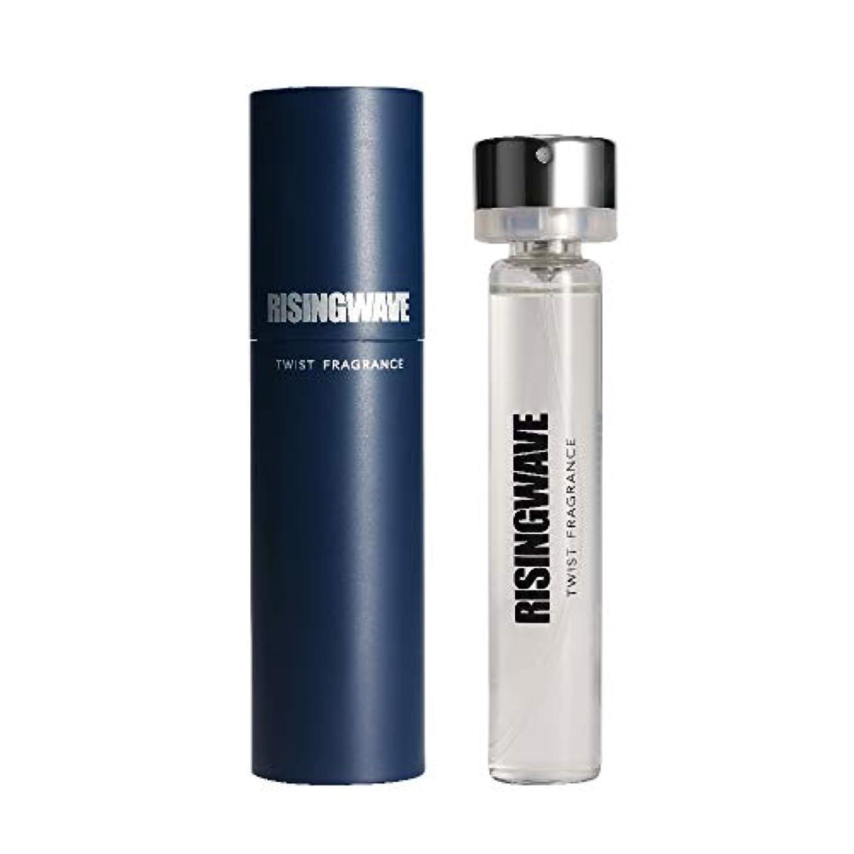 虚弱条約遺産RISINGWAVE(ライジングウェーブ) ライジングウェーブ ツイストフレグランス(トランスオーシャン) 携帯ケース+詰め替え用ボトル20ml