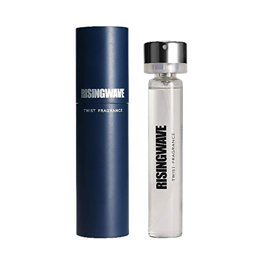 放射性平等アマチュアRISINGWAVE(ライジングウェーブ) ライジングウェーブ ツイストフレグランス(トランスオーシャン) 携帯ケース+詰め替え用ボトル20ml