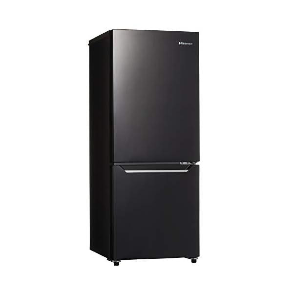 ハイセンス 150L 2ドア冷凍冷蔵庫 HR-...の紹介画像3