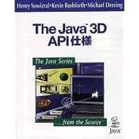 The Java 3D API仕様 (JAVAシリーズ)