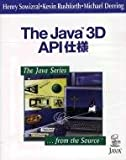 The Java 3D API仕様 (JAVAシリーズ)