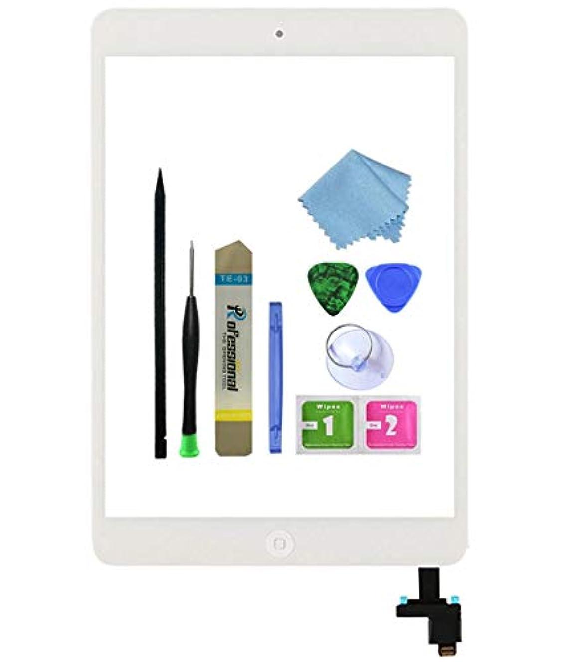 厚さ可能性ソーシャルZentop 白いiPadミニ1 /ミニ2タッチスクリーンデジタイザー交換7.9インチ網膜ディスプレイICチップ、ホームボタン、カメラホルダー、プレインストールされた接着剤、修理キット