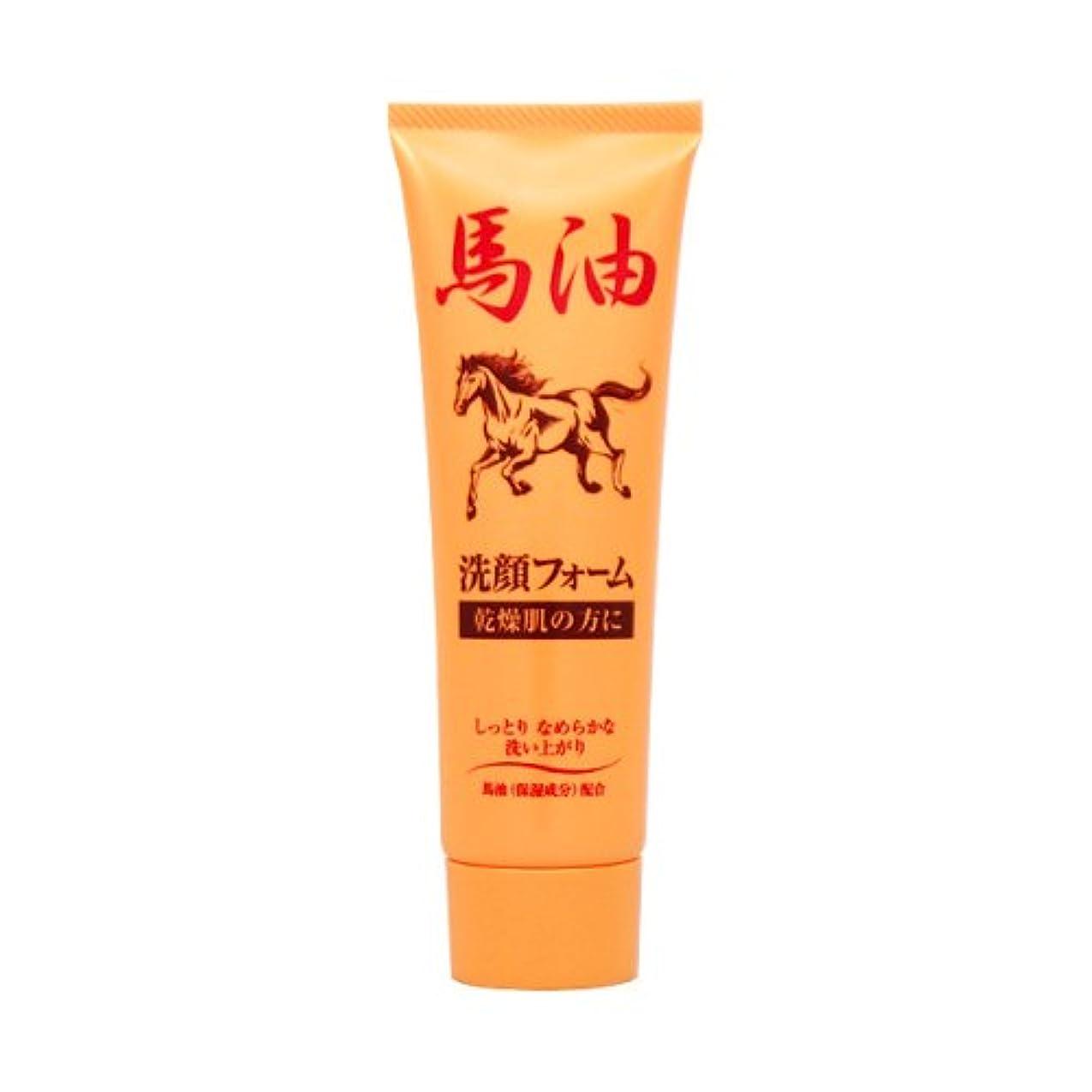 反乱平和ペダル純ケミファ ジュンラブBY洗顔フォーム 120g