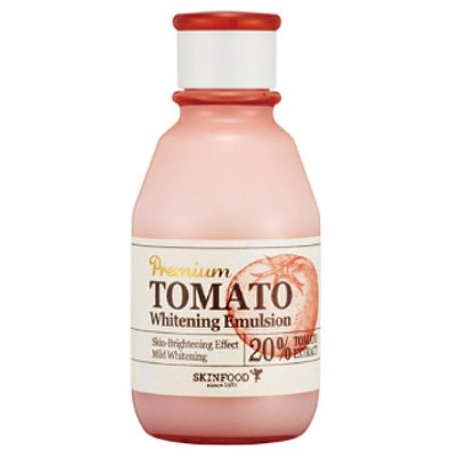 海港クレア偽造スキンフード SKIN FOOD プレミアム トマト ホワイトニング エマルジョン 140ml