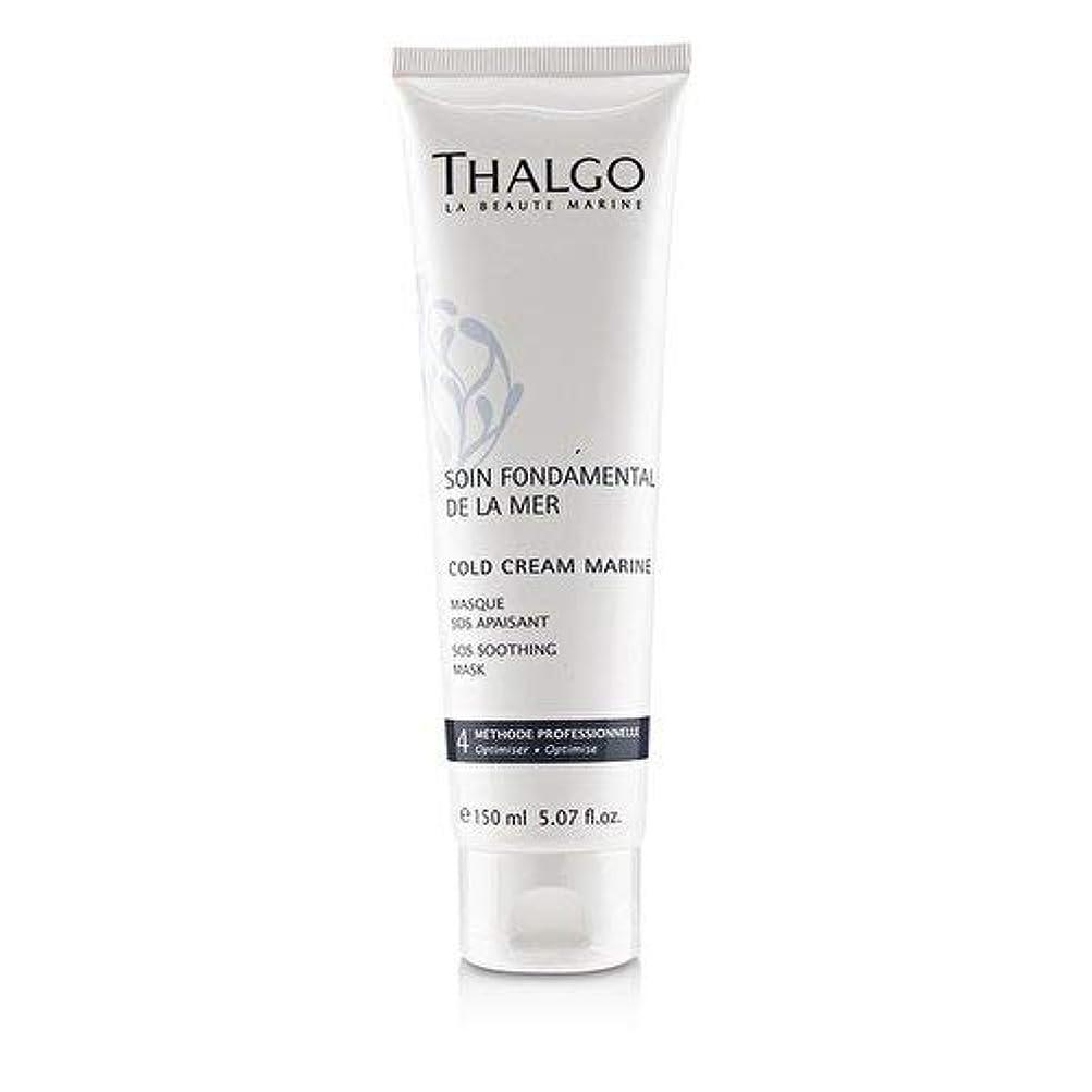 アフリカフェローシップ漂流タルゴ Cold Cream Marine SOS Soothing Mask (Salon Size) 150ml/5.07oz並行輸入品