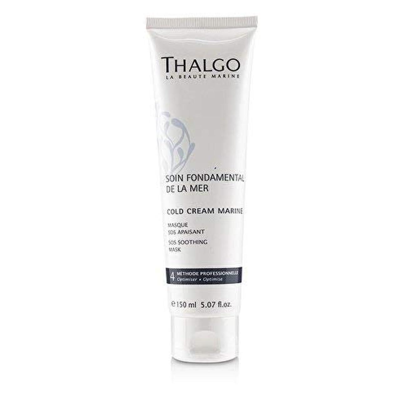 差別的主寂しいタルゴ Cold Cream Marine SOS Soothing Mask (Salon Size) 150ml/5.07oz並行輸入品
