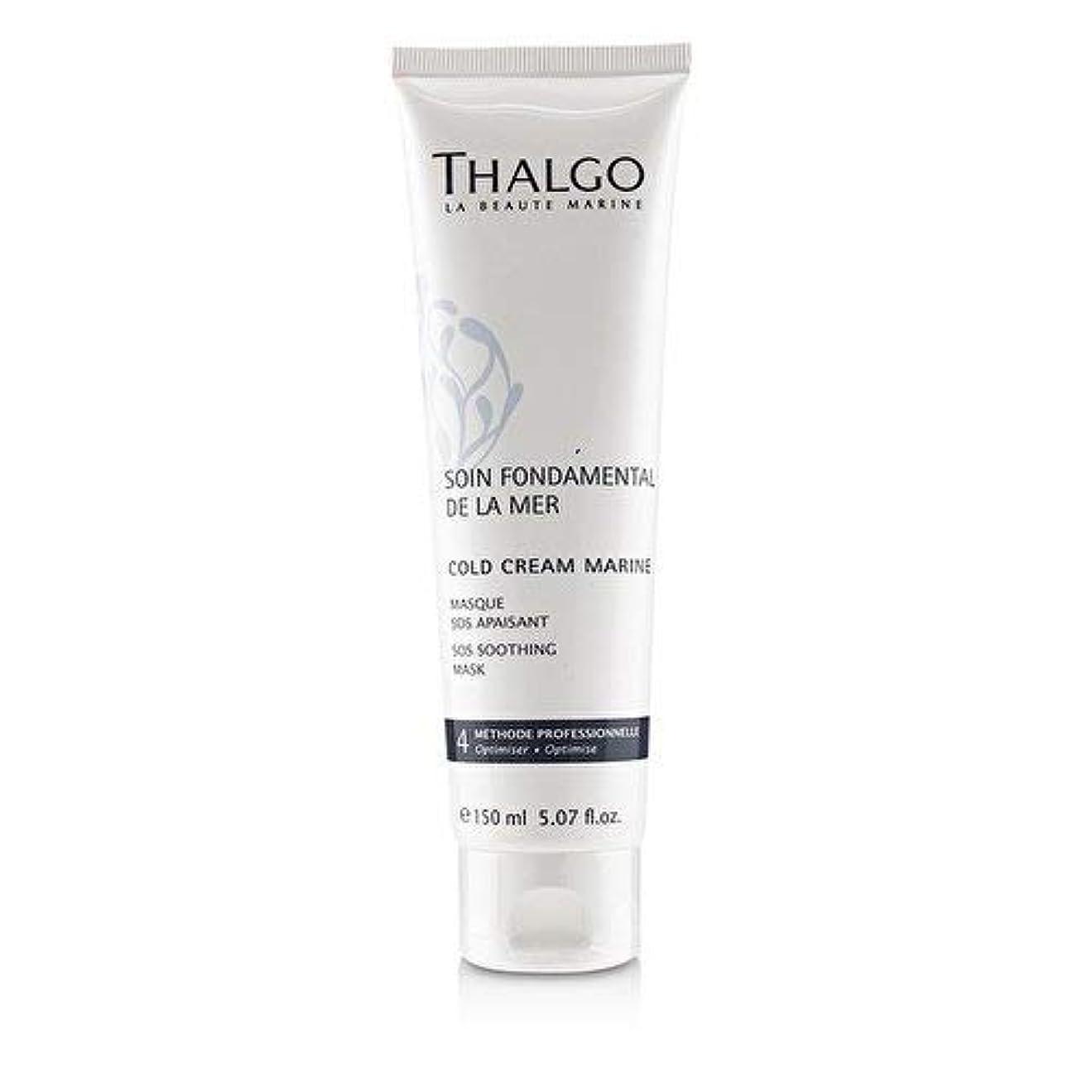 混雑動揺させる細菌タルゴ Cold Cream Marine SOS Soothing Mask (Salon Size) 150ml/5.07oz並行輸入品