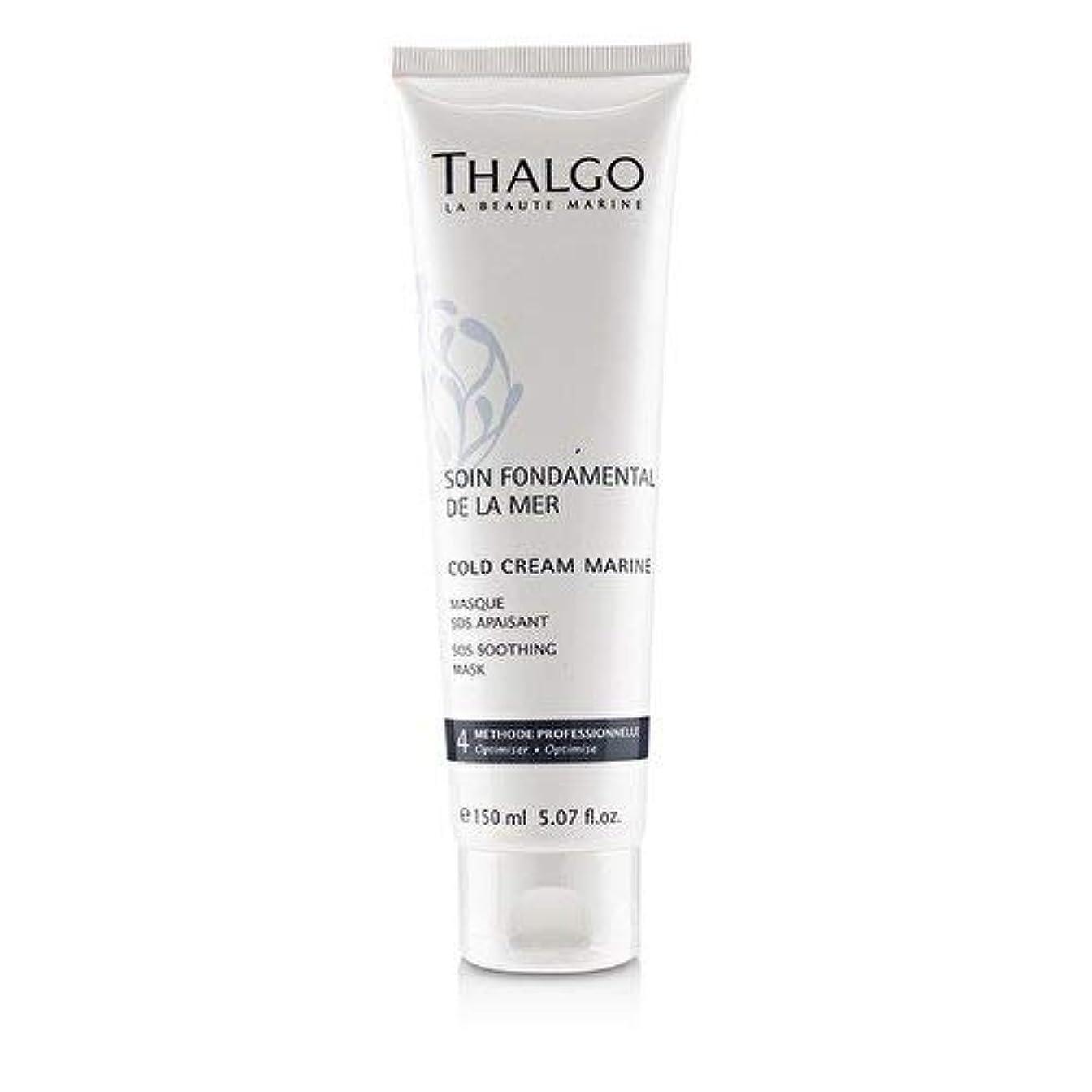 パースフレット生態学タルゴ Cold Cream Marine SOS Soothing Mask (Salon Size) 150ml/5.07oz並行輸入品