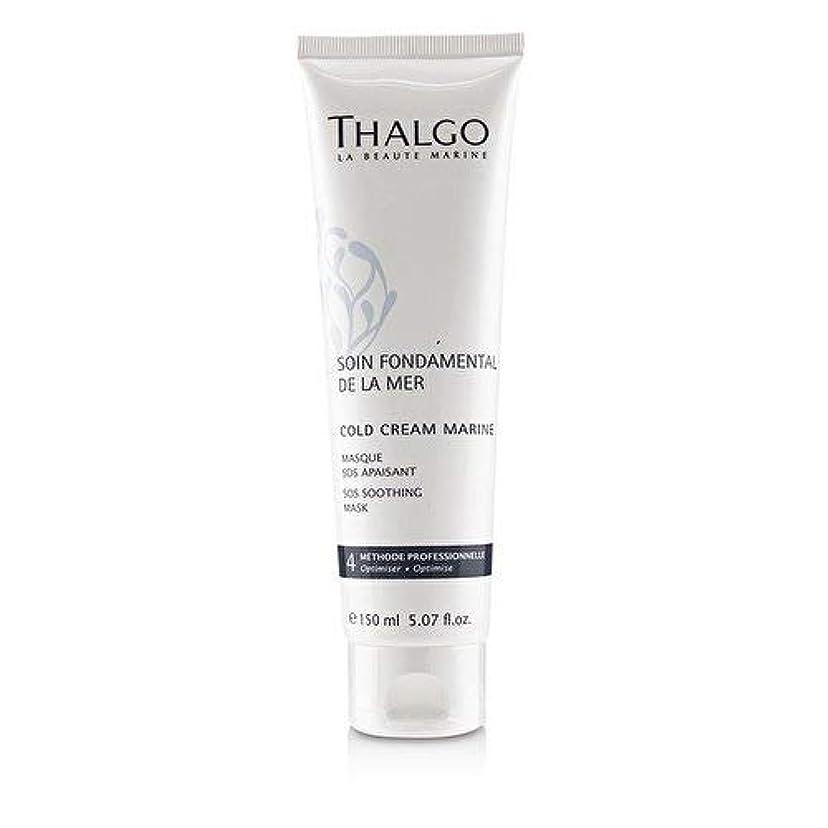 厳しいノベルティコアタルゴ Cold Cream Marine SOS Soothing Mask (Salon Size) 150ml/5.07oz並行輸入品
