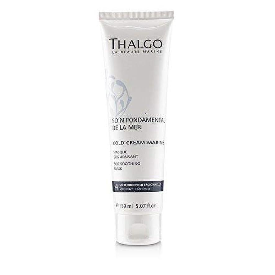 体現する専門拷問タルゴ Cold Cream Marine SOS Soothing Mask (Salon Size) 150ml/5.07oz並行輸入品