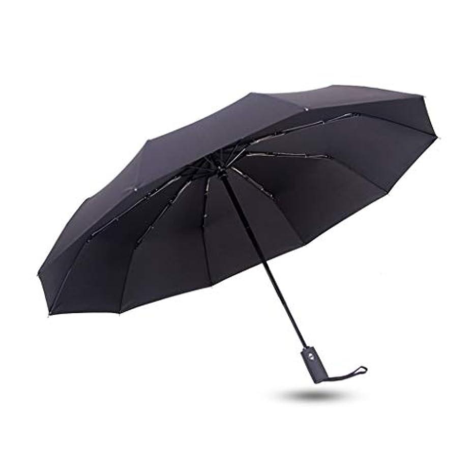 黒原稿赤ちゃん傘の大きめのダブル強化自動傘二重使用太陽の傘 (色 : B)