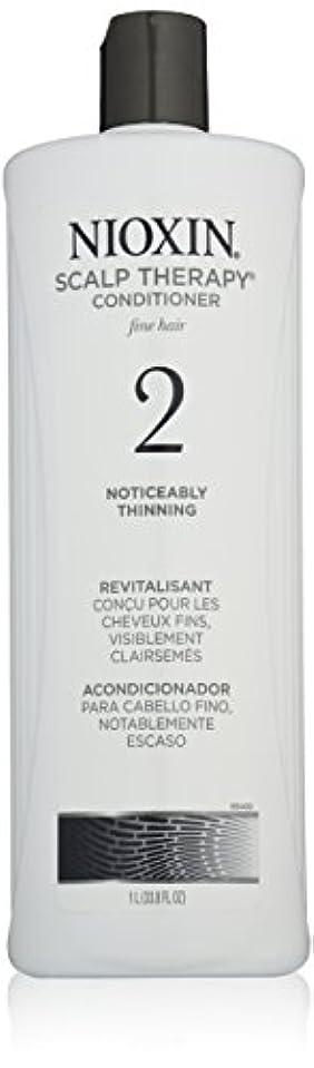イノセンス警戒兵器庫ナイオキシン Density System 2 Scalp Therapy Conditioner (Natural Hair, Progressed Thinning) 1000ml/33.8oz並行輸入品