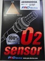 AUDI A4 VW ビートル ゴルフ ルポ ポロ キャディ O2センサー ラムダセンサー/PAC製 06C906265C 030906262F 036906262Q 06A906262AQ 06A906262Q 1K0998262