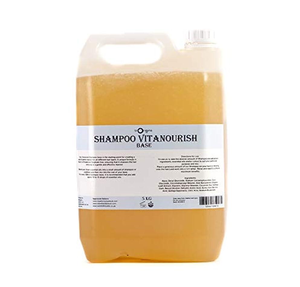メッセンジャーレキシコン許すShampoo Vitanourish - Paraben and Sulphate Free - 5Kg