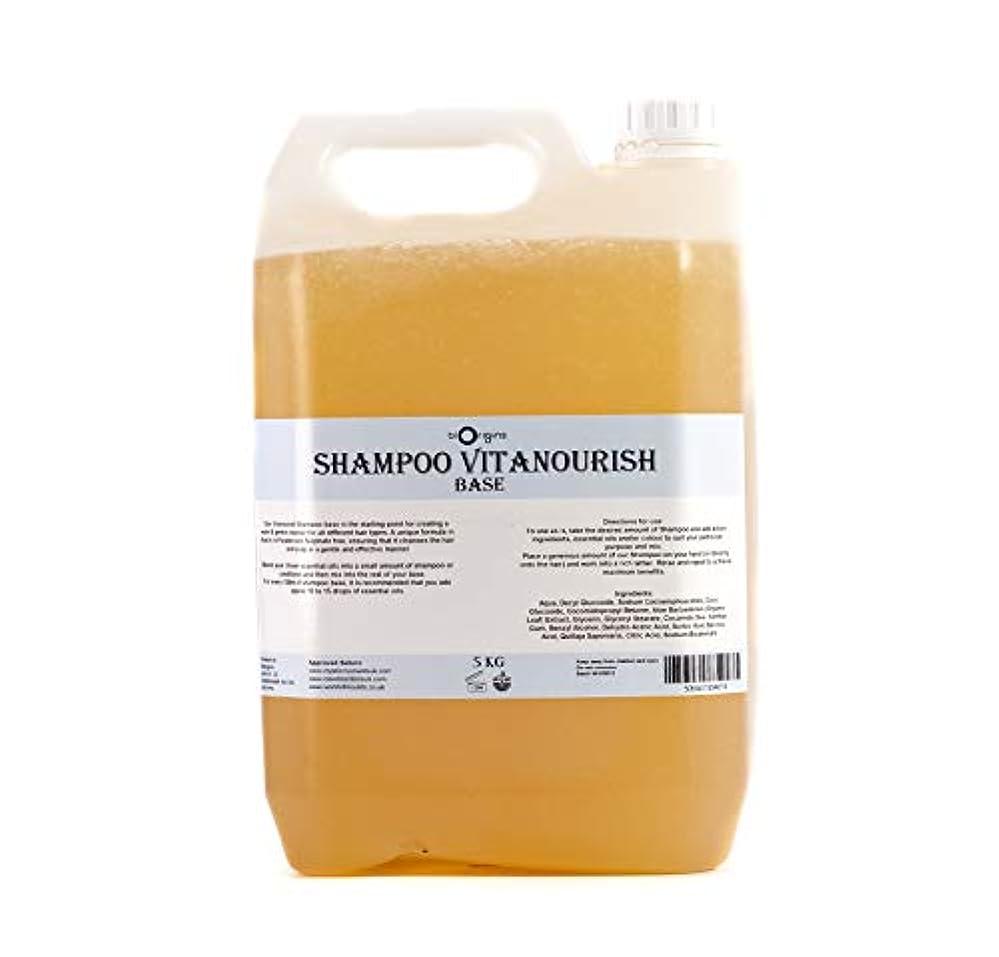 分析的二十バスタブShampoo Vitanourish - Paraben and Sulphate Free - 5Kg