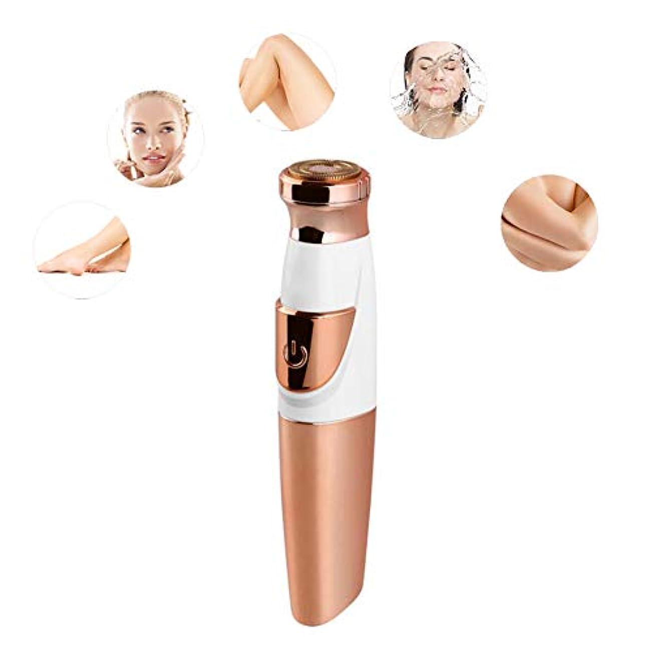 敬誇張する吸う女性用電動脱毛器、授乳用ボディレッグアーム、ビキニトリマー、充電式トリミングデバイス