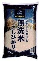 無洗米こしひかり 二十七年産 10kg /ホレカセレクト(2袋)