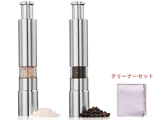 ペッパーミル 2個セット ステンレス製 片手 ワンプッシュ式 スパイスミル 胡椒 ミル 手動 胡椒挽 操作簡単 セラミック 調味料用 ソルトミル 塩 (シルバー)ha433