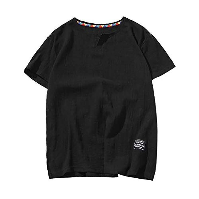 医薬品合唱団比類のないメンズ トップス 半袖tシャツ シャツ メンズ 夏服 七分袖 汗染み防止 快適な 軽い 柔らかい かっこいい ワイシャツ カジュアル シンプル オシャレ 春夏秋 対応 原宿 人気 ブラウス おおきいサイズ