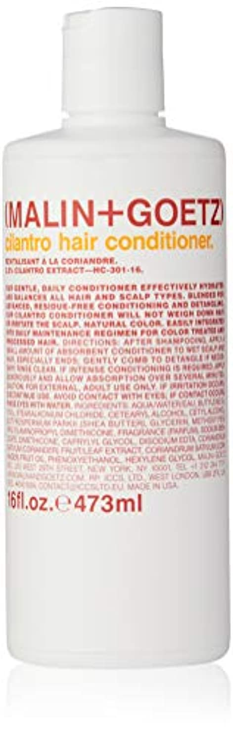 エンジニアマングル文明化Malin + Goetz Cilantro Hair Conditioner-470ml-240ml