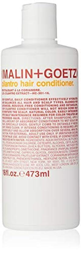モーター違反する繁栄するMalin + Goetz Cilantro Hair Conditioner-470ml-240ml