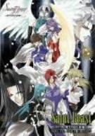 OVA セイント ビースト DVD 幾千の昼と夜編 SPECIAL PRICE EDITION