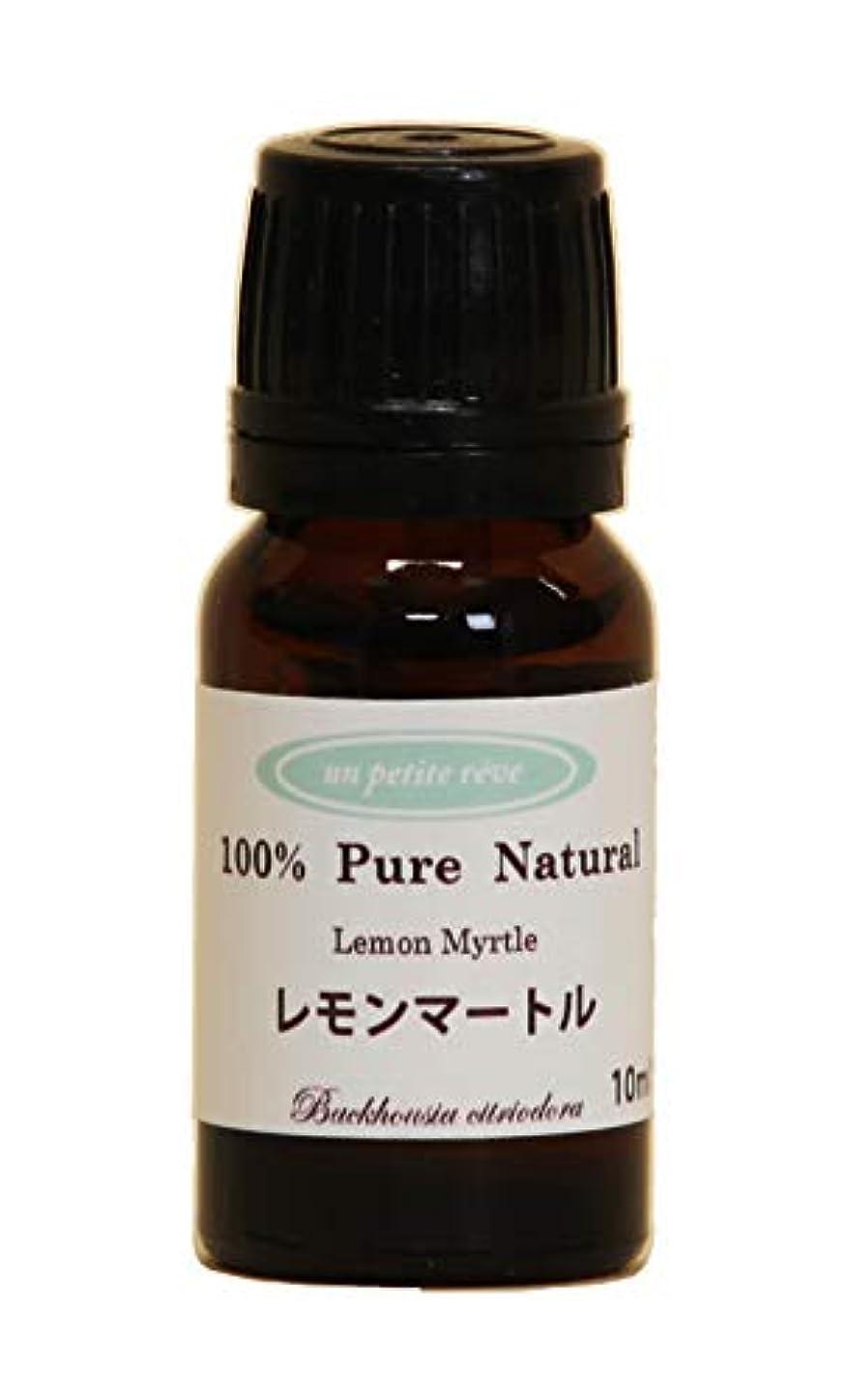 バーター哀れな正しいレモンマートル 10ml 100%天然アロマエッセンシャルオイル(精油)