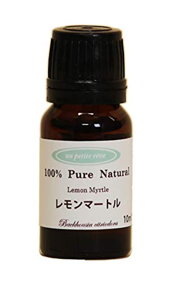ケーブル概してまばたきレモンマートル 10ml 100%天然アロマエッセンシャルオイル(精油)