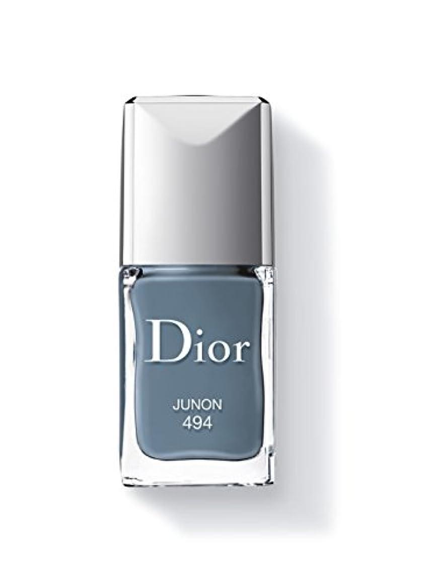 物足りない卑しい芸術Dior ディオール ヴェルニ #494 ジュノン 10ml [並行輸入品]