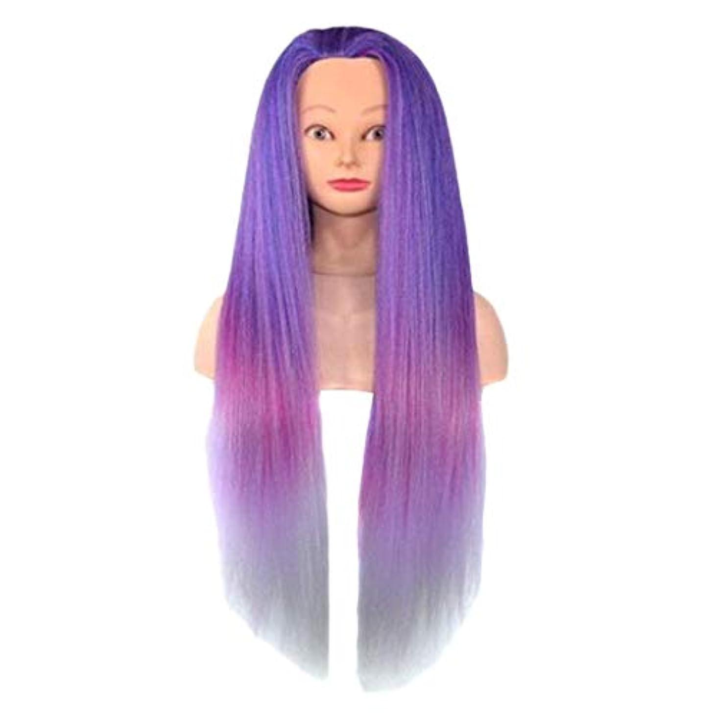 運命意志に反する未使用ヘアスタイリングヘッド 理髪マネキンヘッド 人形ヘッド 全8選択 - 01